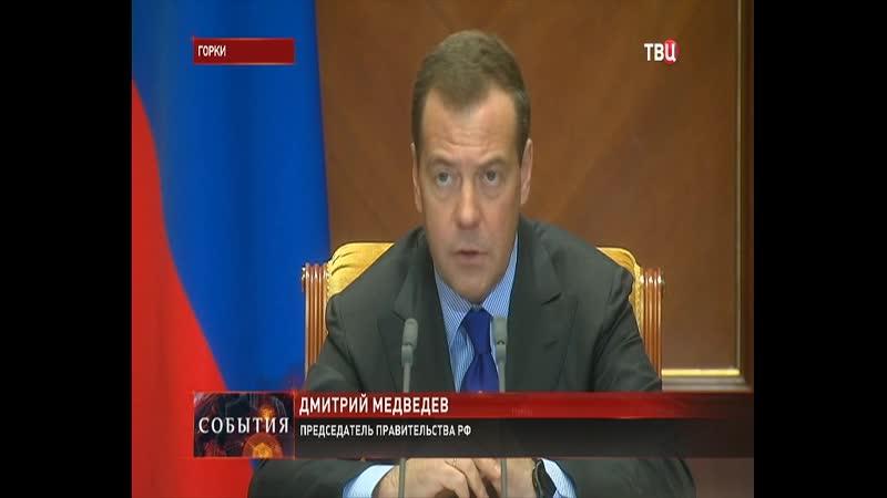 Дмитрий Медведев на встрече с руководством думской фракции «Единая Россия»