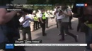 Новости на Россия 24 • Пожар в лондонской высотке привел к акции протеста и столкновениям с полицией