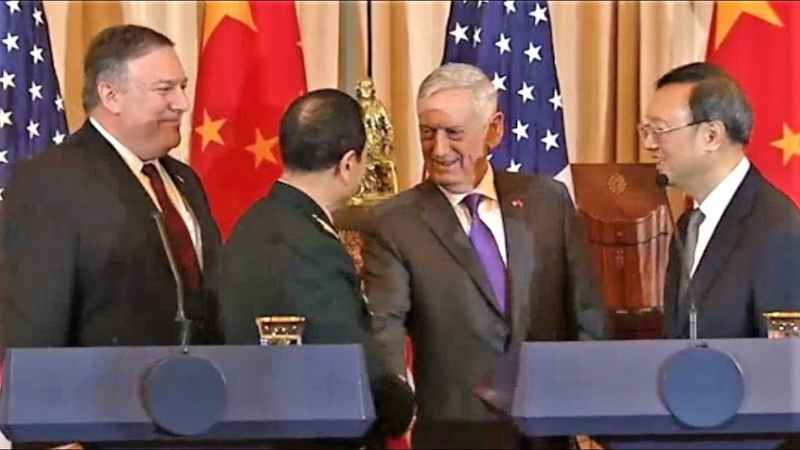 URGENT 🔴 Secretary Mike Pompeo, James Mattis Press Conference on US - China Relationships, Taiwan