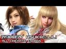 ASUKA LILI - All Cinematic Endings in TEKKEN Series (2004-2017)