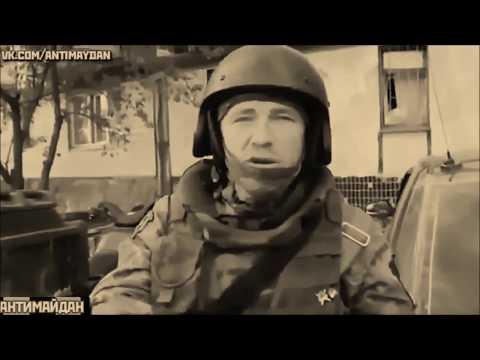 Памяти Арсена Сергеевича Павлова -Моторолы Светлая Память Герою Помним! Скорбим!