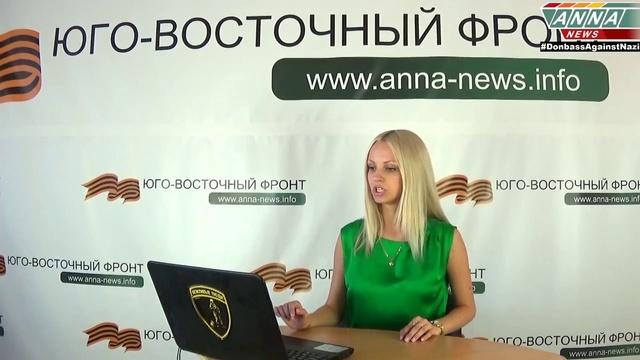 Сводка новостей Новороссии (ДНР, ЛНР) 14 августа 2014 - Summary of Novorussia news 14,08,2014