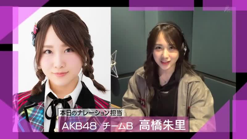 AKB48 Show T6 E02