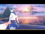 Everlasting SummerБесконечное лето. №1. Пролог (Без комментариев)