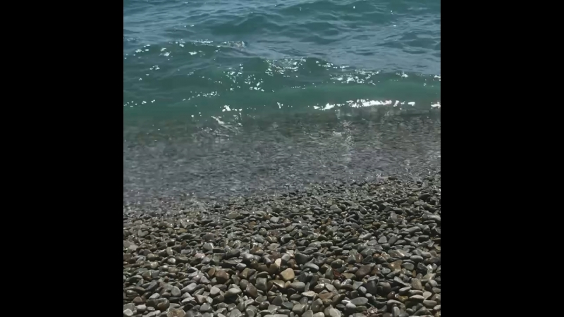 Пляж 🏖 Ялта