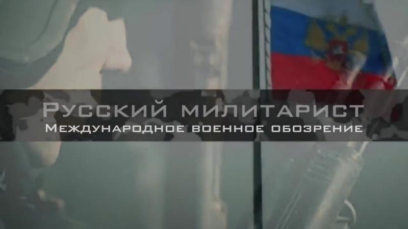 Ракеты Путина обошли законы физики