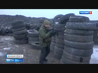 Донбасс всегда готов Порошенко затевает на востоке страны новую войну.