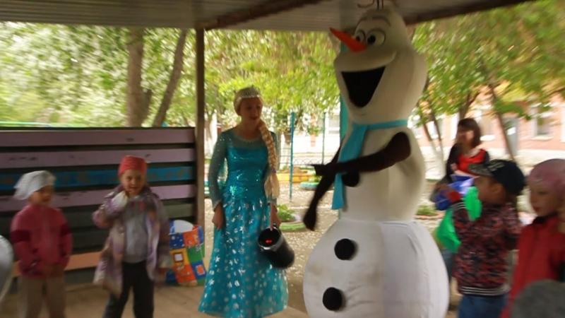 Олаф и Эльза Танцы