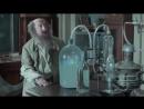 Нереальная история - Д. И. Менделеев и его Раствор - Смертельная доза
