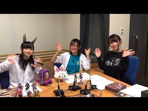 【公式】『Fate/Grand Order カルデア・ラジオ局』 116 (2019年3月29日配信) ゲスト:大久保297