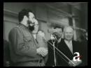 Никита Хрущев и Фидель Кастро приезжают в Калинин