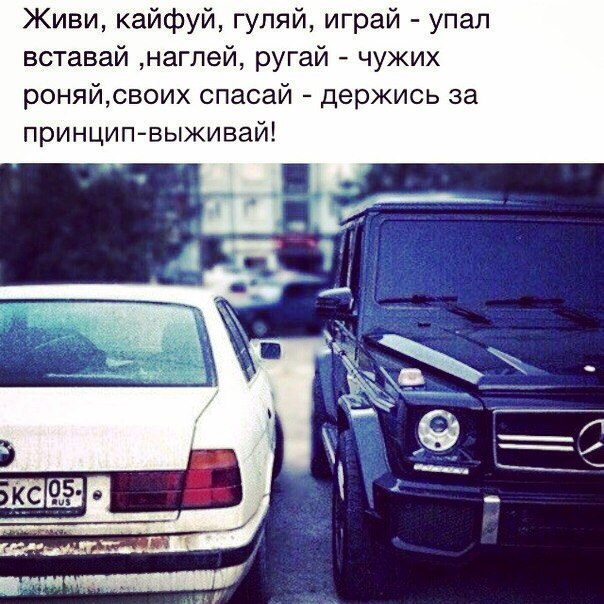 Женя Дударев |