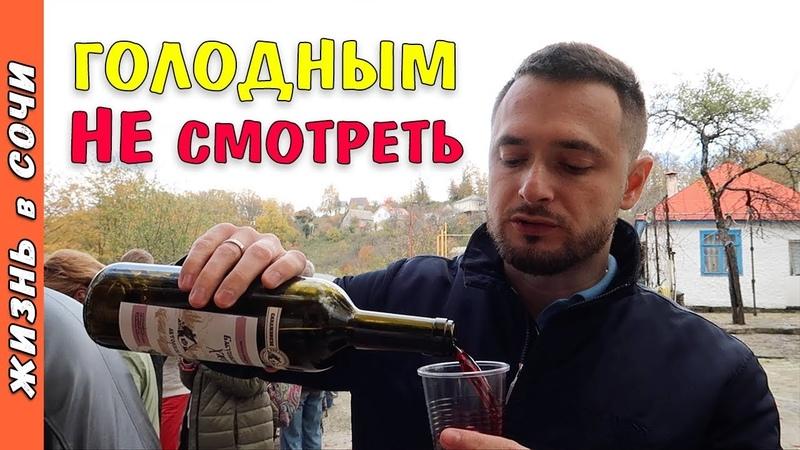 Где купить домашнее вино, фермерский сыр и отведать свежей Барабульки в Сочи? Жизнь в Сочи