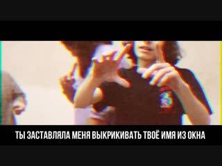 Перевод pouya — florida thang