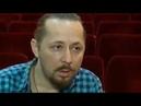 11 07 2018 В Сарапульском драмтеатре готовят новый спектакль В ожидании Годо по пьесе Беккета