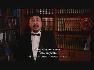 Стихи на АТВ. «Нютагтаа», Солбон Субботин