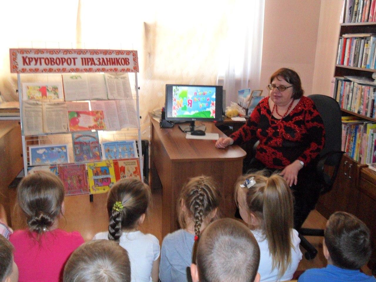 первомай, детям о празднике, донецкая республиканская библиотека для детей, отдел искусств