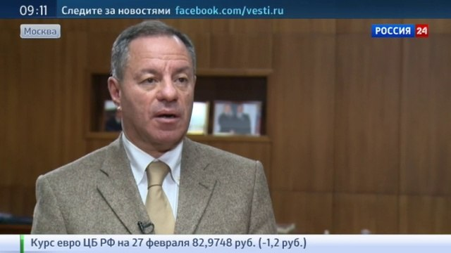 Новости на «Россия 24» • На помощь малому и среднему бизнесу выделят три миллиарда рублей