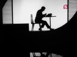 Верный робот, телеспектакль по пьесе С. Лема, ЛенТВ, 1965 г.