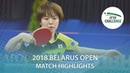 Saki Shibata vs Polina Mikhailova 2018 ITTF Challenge Belarus Open Highlights Final