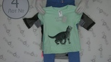 CHILDREN NEW SPRING&ampSUMMER C&ampA,only kids,reserved,disney,H&ampM,George 4, сток одежда опом