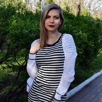 Ксения Лупинова