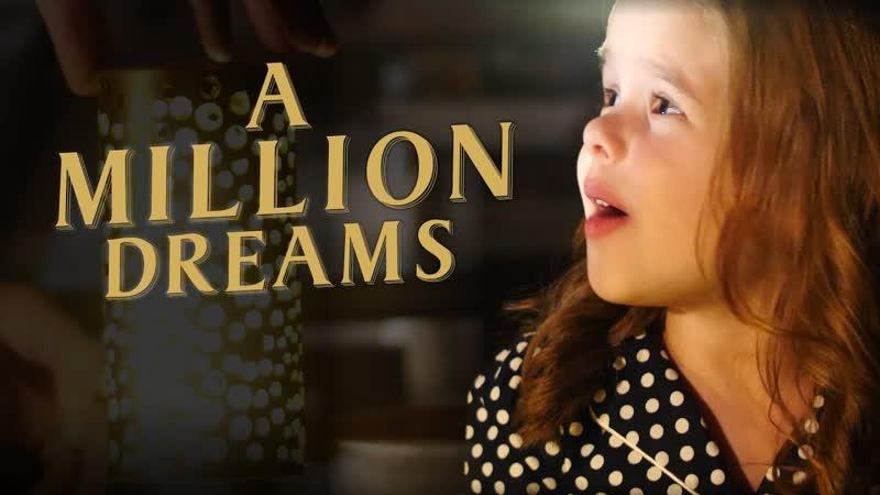 A Million Dreams Single Claire Ryann Crosby with Dave Crosby