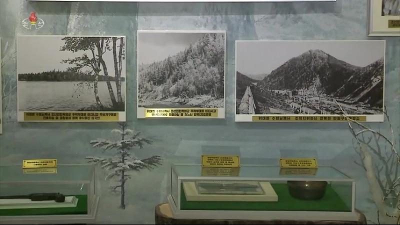 위대한 력사 빛나는 전통 -조선혁명박물관을 찾아서-무산지구진공작전
