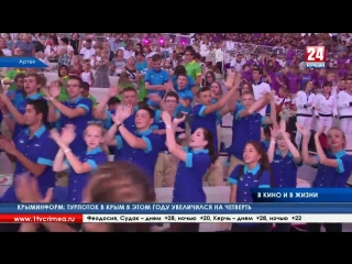 Окно в кино: в «Артеке» стартовал международный детский фестиваль под президентством Василия Ланового