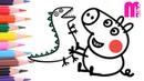 РАСКРАСКА для детей СВИНКА ПЕППА Как нарисовать ДЖОРДЖА с динозавром из мультика Peppa Pig