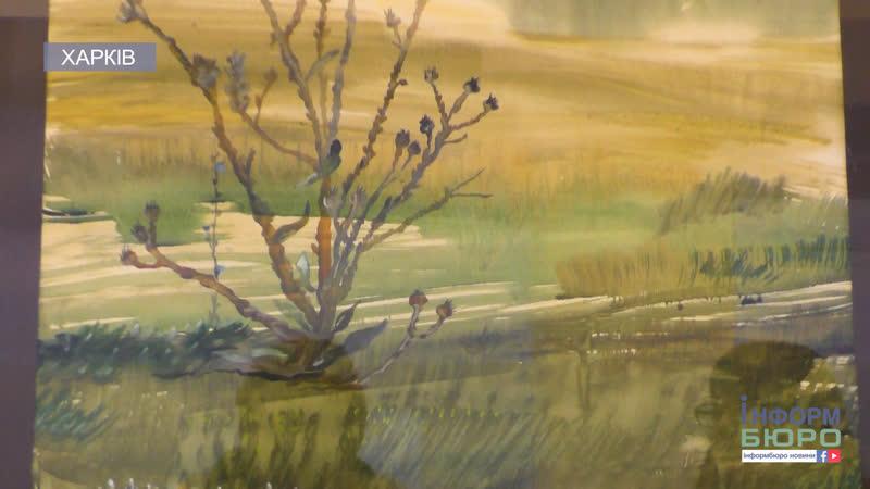 Поринути у картину виставка картин Пейзажі
