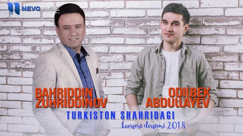 Bahriddin Zuhriddinov va Odilbek Abdullayev - Turkiston shahridagi konsert dasturi 2018