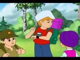 Спасик и его друзья, правила поведения детей на природе