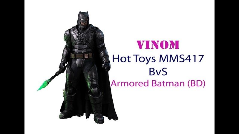 Обзор Hot Toys MMS417 - BVS - Armored Batman (BD version)