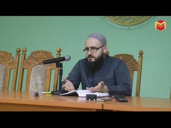 Абу Али аль-Ашари 2 лекция