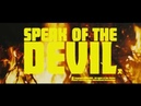 PAUL ORWELL - SPEAK OF THE DEVIL