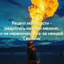 Ирина Агибалова фото #39