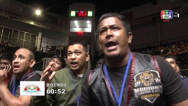 DCP World Muaythai Super Fight, стадион Люмпини, 12.02.19