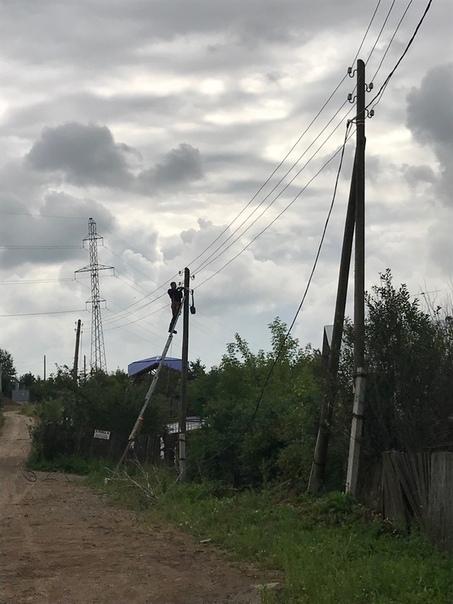 Замена ЛЭП. Пермь, Пермский край<br>ПермьЭнерго - Электромонтажная Компания