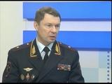 Гостем программы Точка зрения станет генерал-майор Андрей Липилин