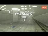 Звезда в метро
