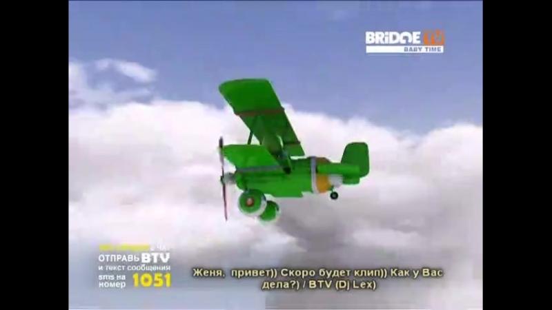 BRIDGE TV BABY TIME GUMMY BEAR Nuki Nuki 2009