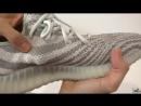 [Original Obuv] Обзор кроссовок Adidas Yeezy Boost 350 V2