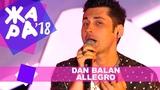 DAN BALAN - Allegro (ЖАРА В БАКУ Live, 2018)