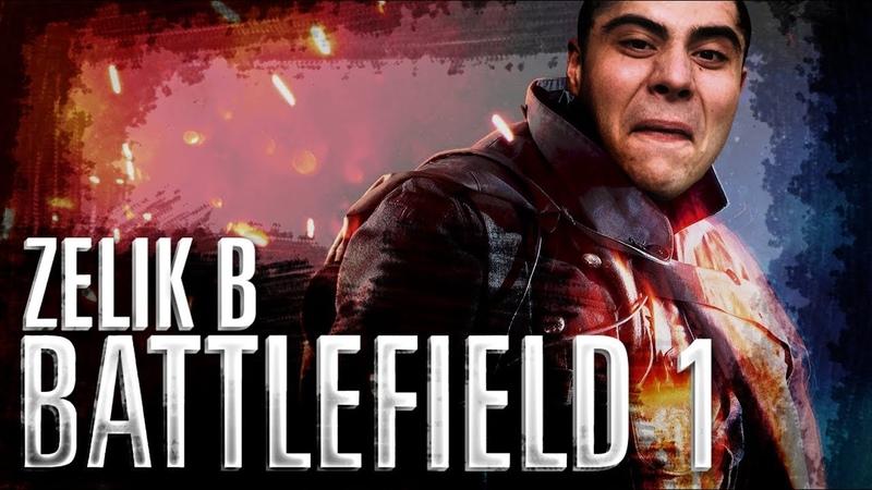 Зелик, который живёт на крыше! - Battlefield 1 (Нарезка со стрима)