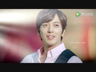 161014 Yonghwa CNBLUE - SKIN79 护肤魔秘