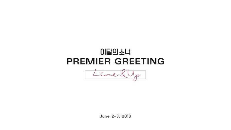 [Teaser] LOOΠΔ PREMIERE GREETING : Line Up