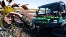 В поисках гуся на вездеходе Tinger Track Каша по купечески на Wok Весенняя охота 2018