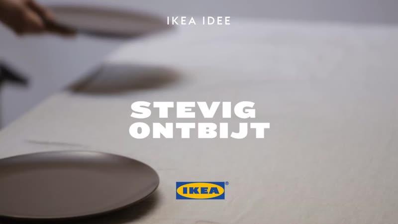 IKEA idee