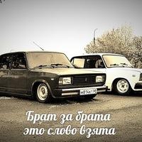 Картинки машины с надписями бпан